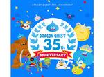 ドラクエ誕生35周年!!!